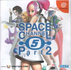Space Channel 5-2